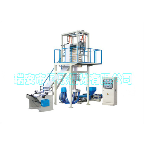 Shopping Bag Film Blowing Machine