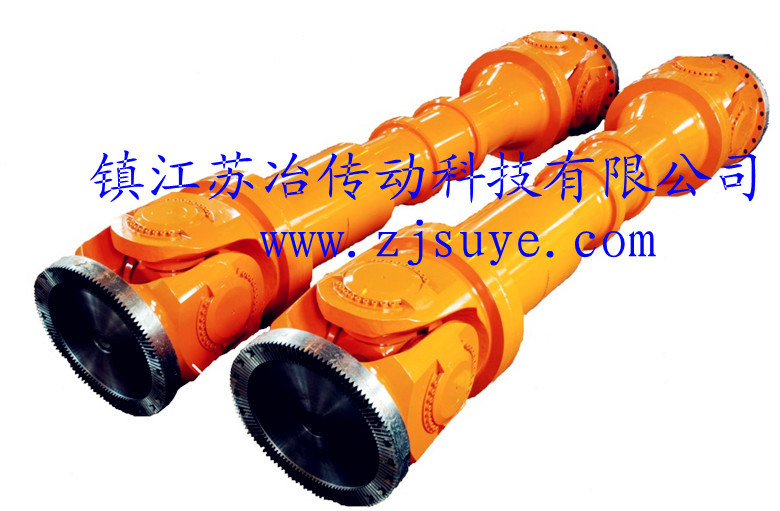 Suyett Cardan Shaft and Universal Joints pictures & photos