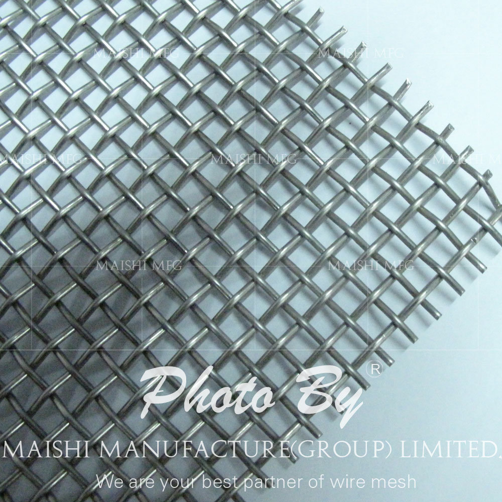China Quality Wire Mesh Square Weave Stainless Steel Type 304/316 ...