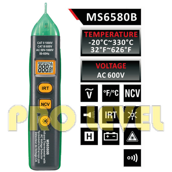 Ncv Worklight Non-Contact Infrared Thermometer (MS6580B)