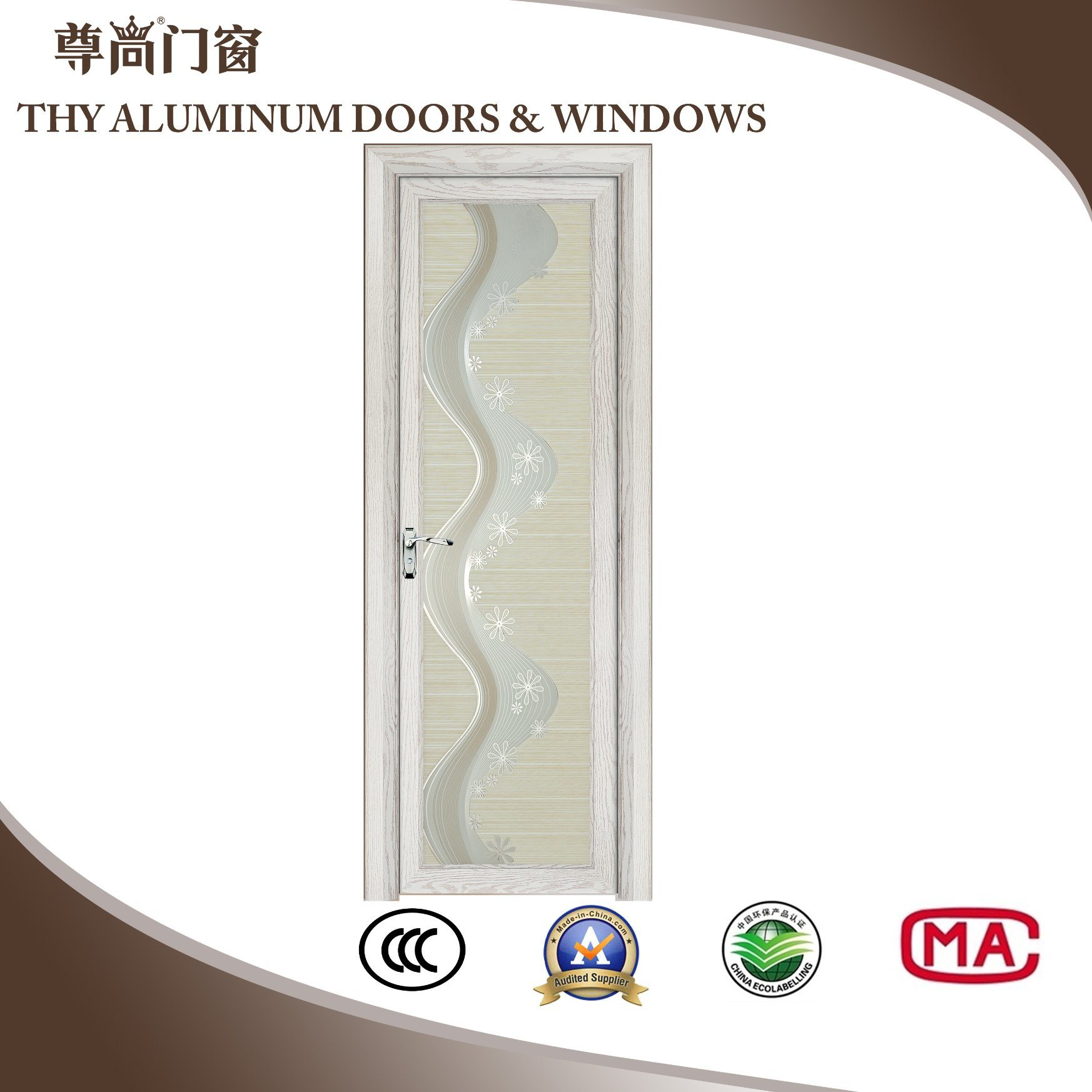China Classical Lattice Bar Decoration Aluminium Swing Doors For