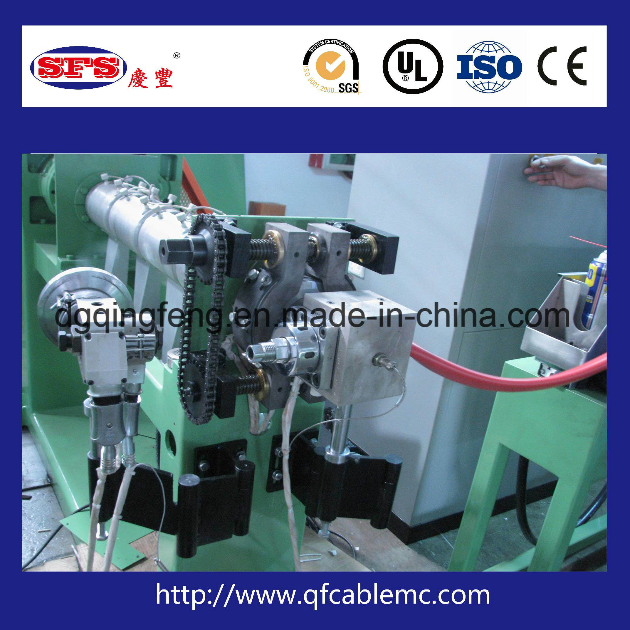 China Extruding Usage Electrical Cable Manufacturing Machine - China ...