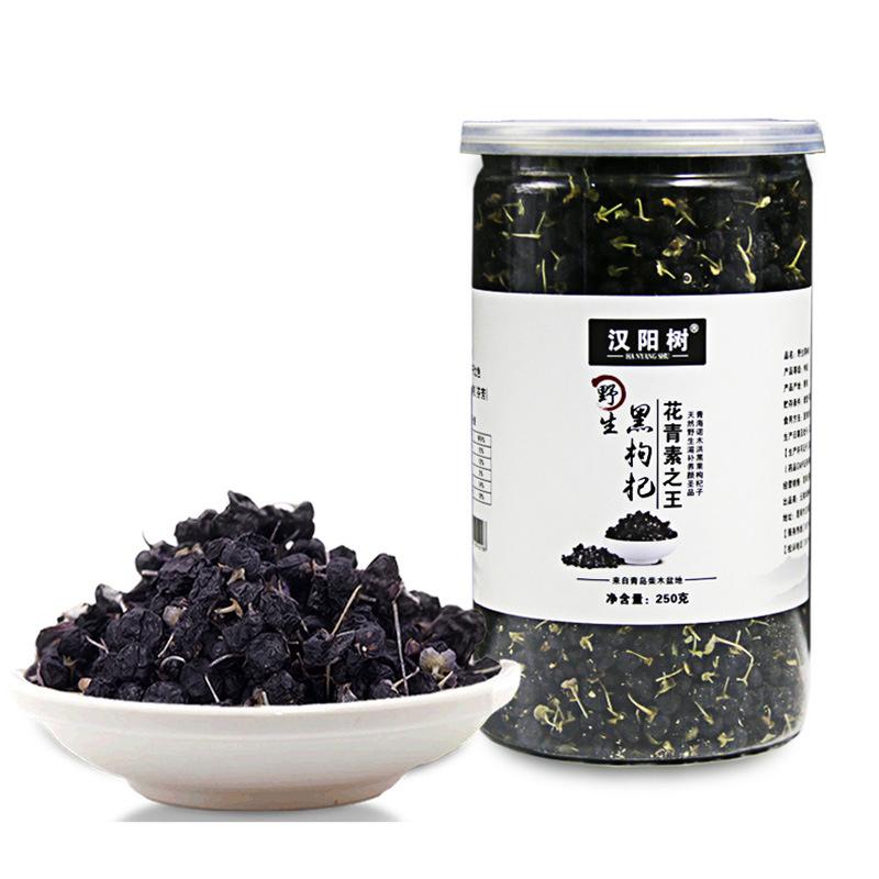 China Goji Berry Juice Wolfberry Juice Powder Chinese Black