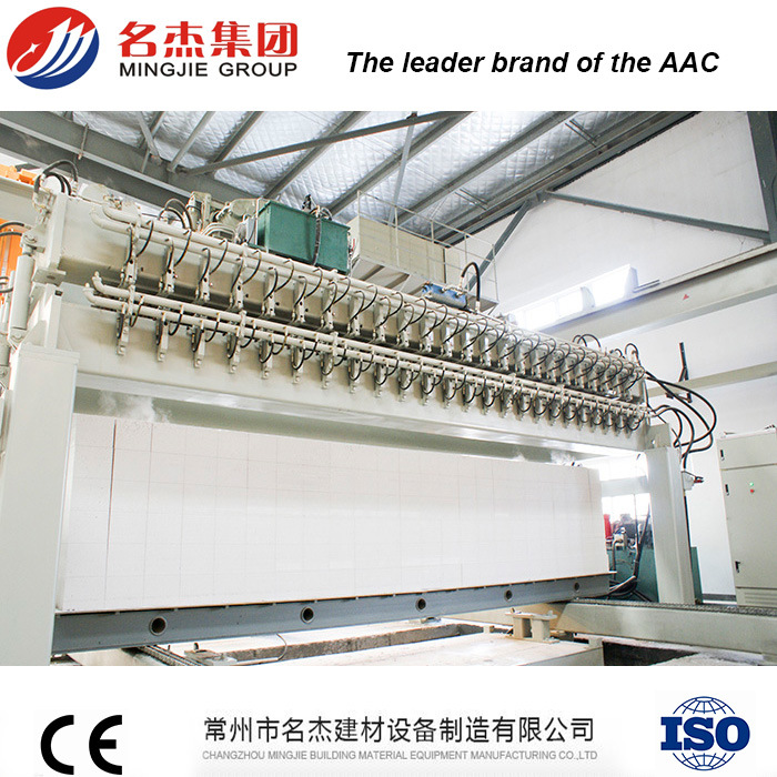Upward Opening AAC Autoclave / AAC Sand Lime Block / AAC