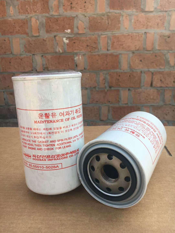 China Truck Diesel Fuel Filter For Stralis Fleetguard Oil Mr Gasket