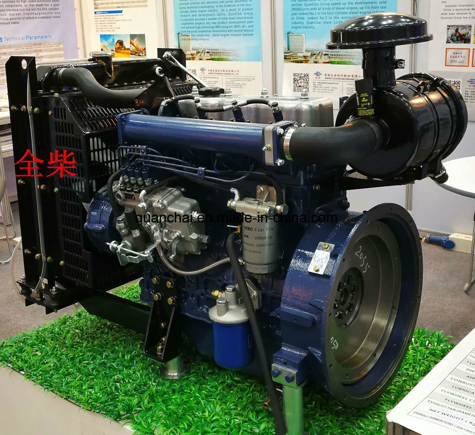 China Water Cooled 4 Cylinders Small Diesel Engines - China Diesel Engine  for Generating Set, Generator Set Diesel Engine