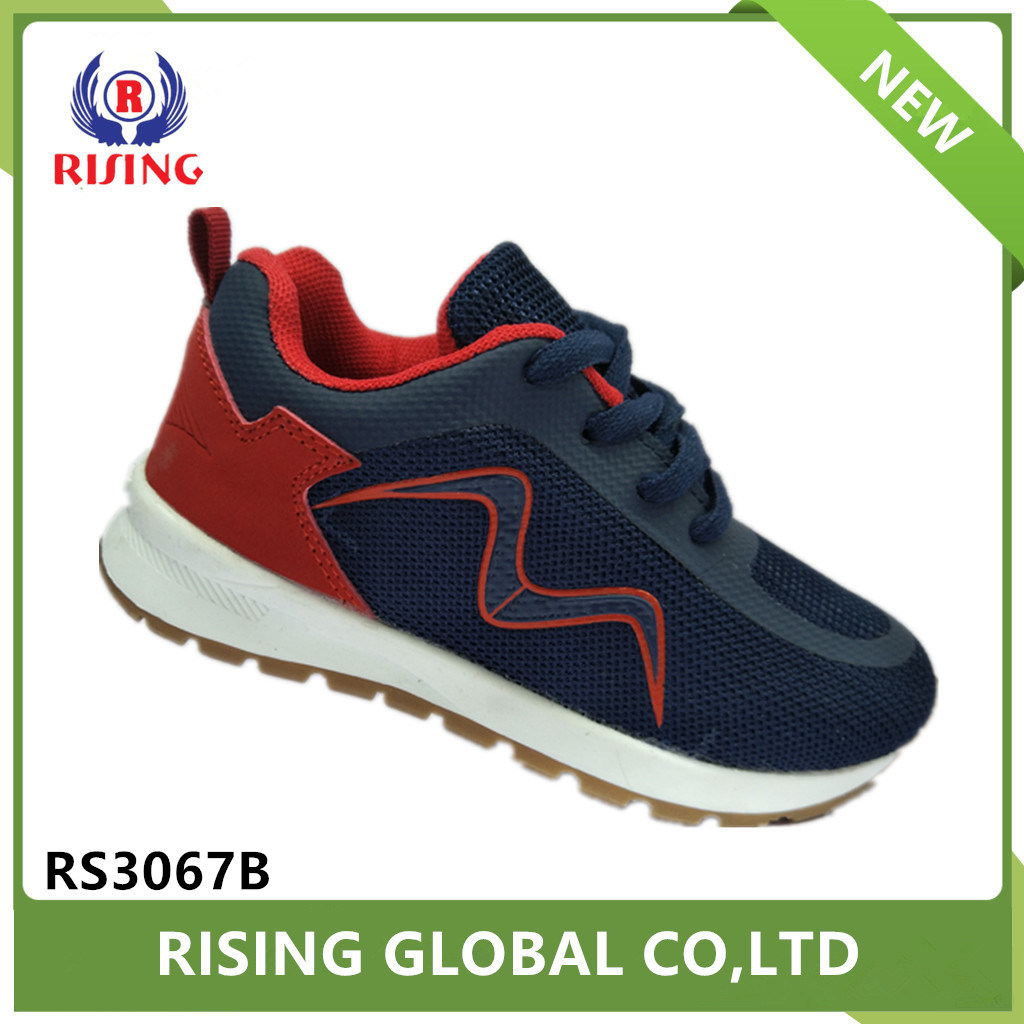 ac703cefd03 [Hot Item] Cute Breathable Children Sports Shoes Kids Running Shoes