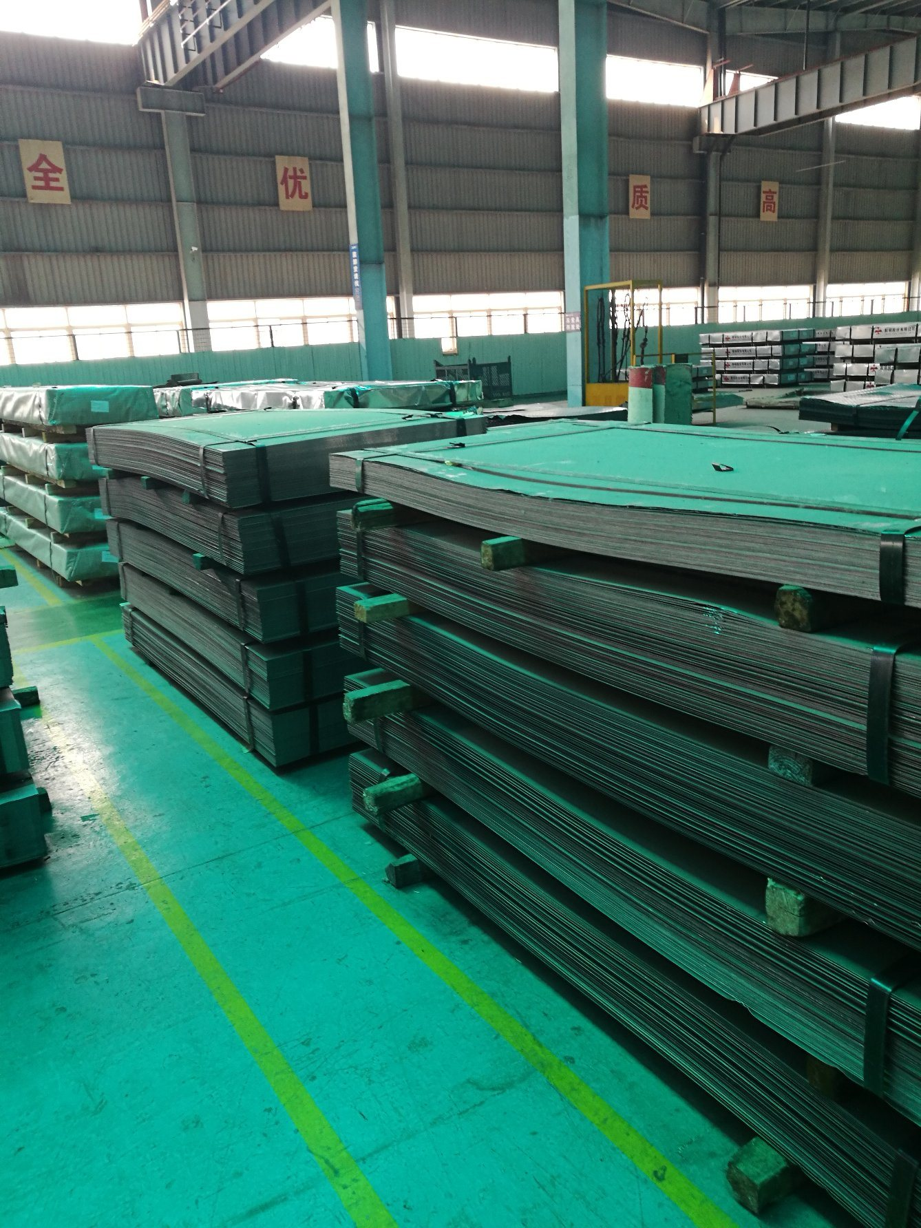 Hot Item China Whole Steel Sheet Price High Tensile Plate For Ship Building Q235b