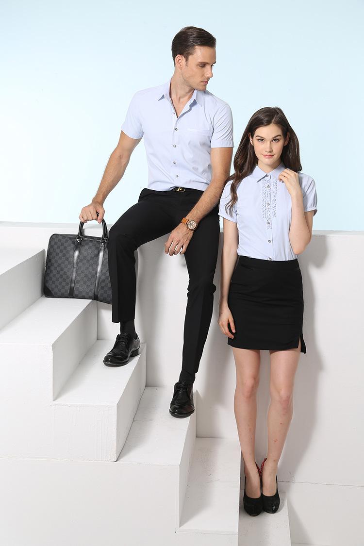 Men S White Short Sleeve Office Wear