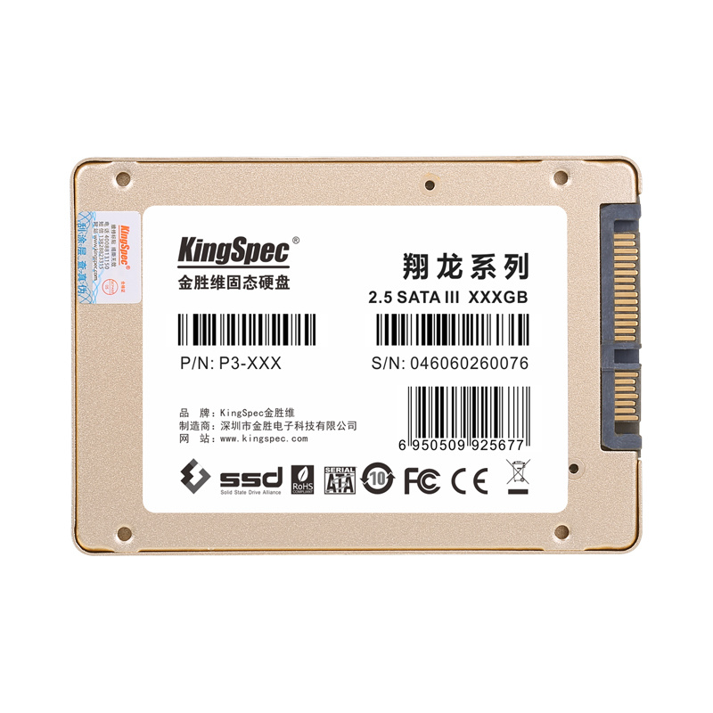 China External Hard Disk 1tb Price Pc Sata Solid State Drive 2 5