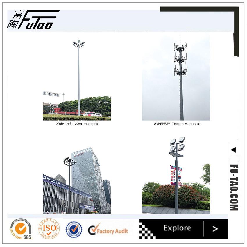 China High Quality 4 Layers Lamp Frame Single Face High Mast Pole ...