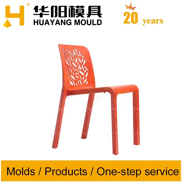Air Assisted Chair Mould (HY152)