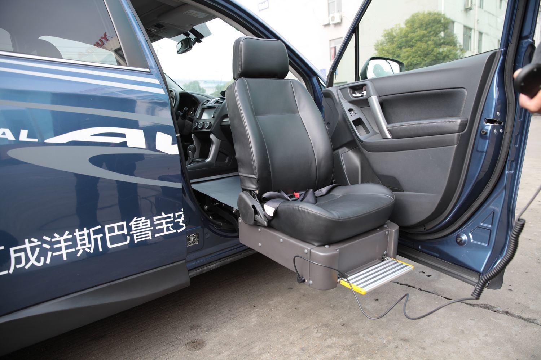 Swivel Car Seat For Elderly