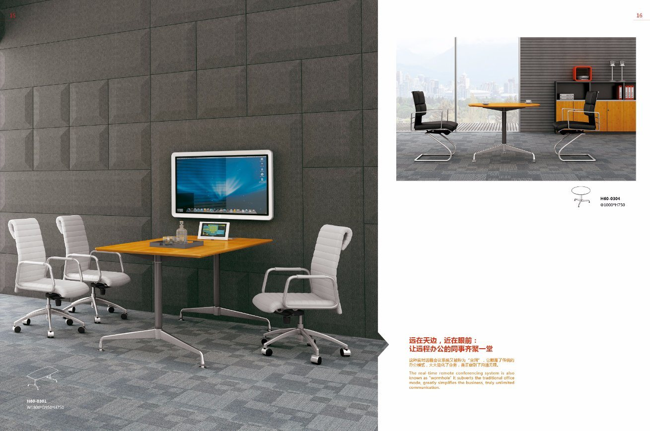 Admirable China Meeting Bamboo Office Round Table Meeting Room Interior Design Ideas Ghosoteloinfo