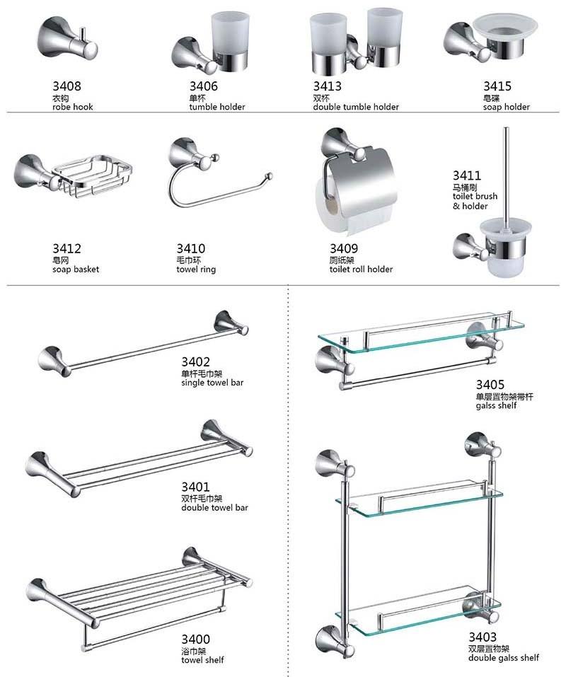 China Bathroom Fittings In Bath Hardware Sets Bathroom Fittings In Bathroom Sets Bathroom Fittings In Bath Shower Faucets China Bathroom Accessories Bathroom Set