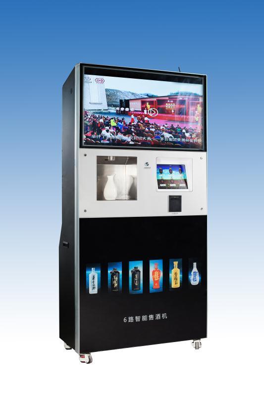 whiskey dispenser machine onceforall us best wallpaper 2018