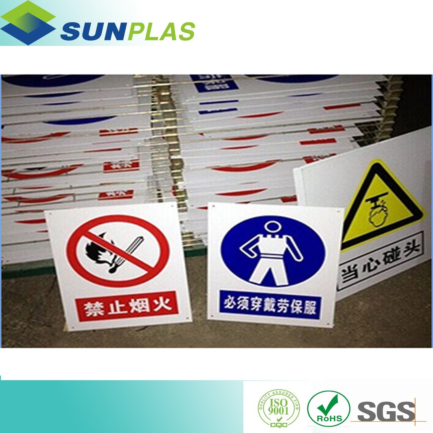 Corona Treated White ABS Sheet for Advertising Printing
