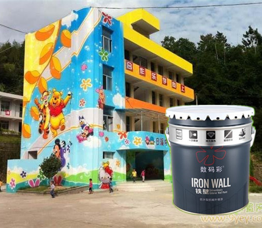 Paint Color For Kindergarten Eco Friendly Exterior Wall