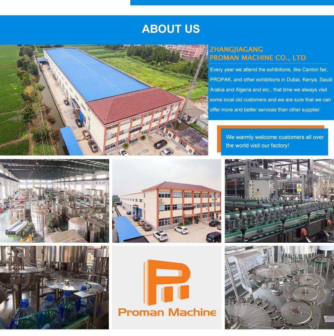 China Zhangjiagang Manufacturer 2019 New Energy-Saving Pet