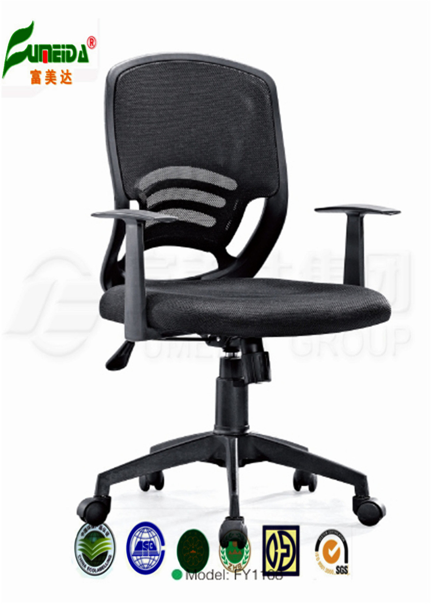 China staff chair office furniture ergonomic swivel mesh office chair fy1168 china office chair chair