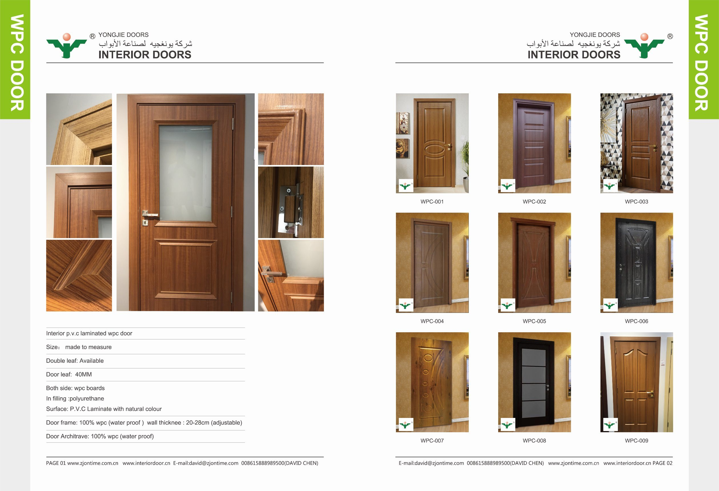 China Best Quality WPC Interior Safety Door Photos & Pictures - Made ...