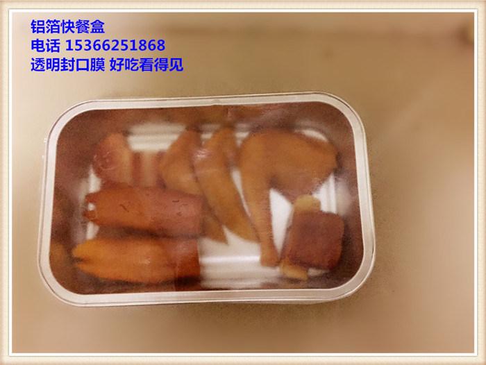 Disposable Sealing Storage Aluminium Foil Packaging for Oven Frozen
