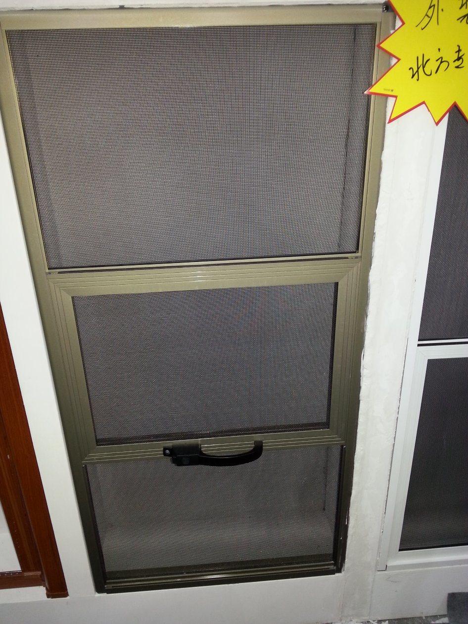 China Aluminium Screen Door Photos Pictures Made In China