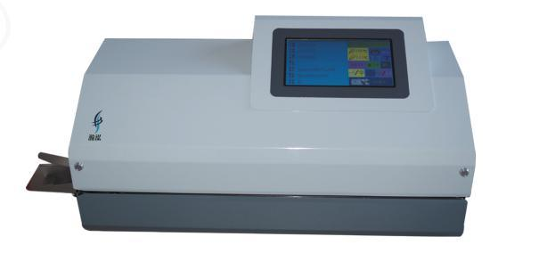 Hh101-Tr Touch Screen Heat Sealing Machine, Medical Heat Sealing Machine pictures & photos