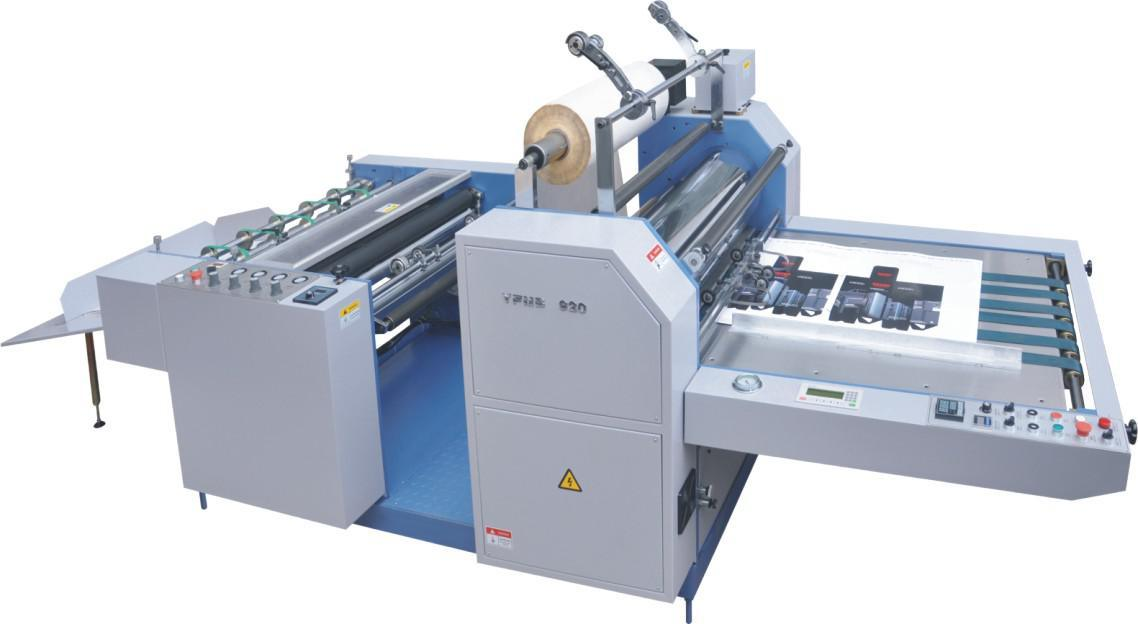 A1 Size Hot and Cold Laminator (SFML-920B)