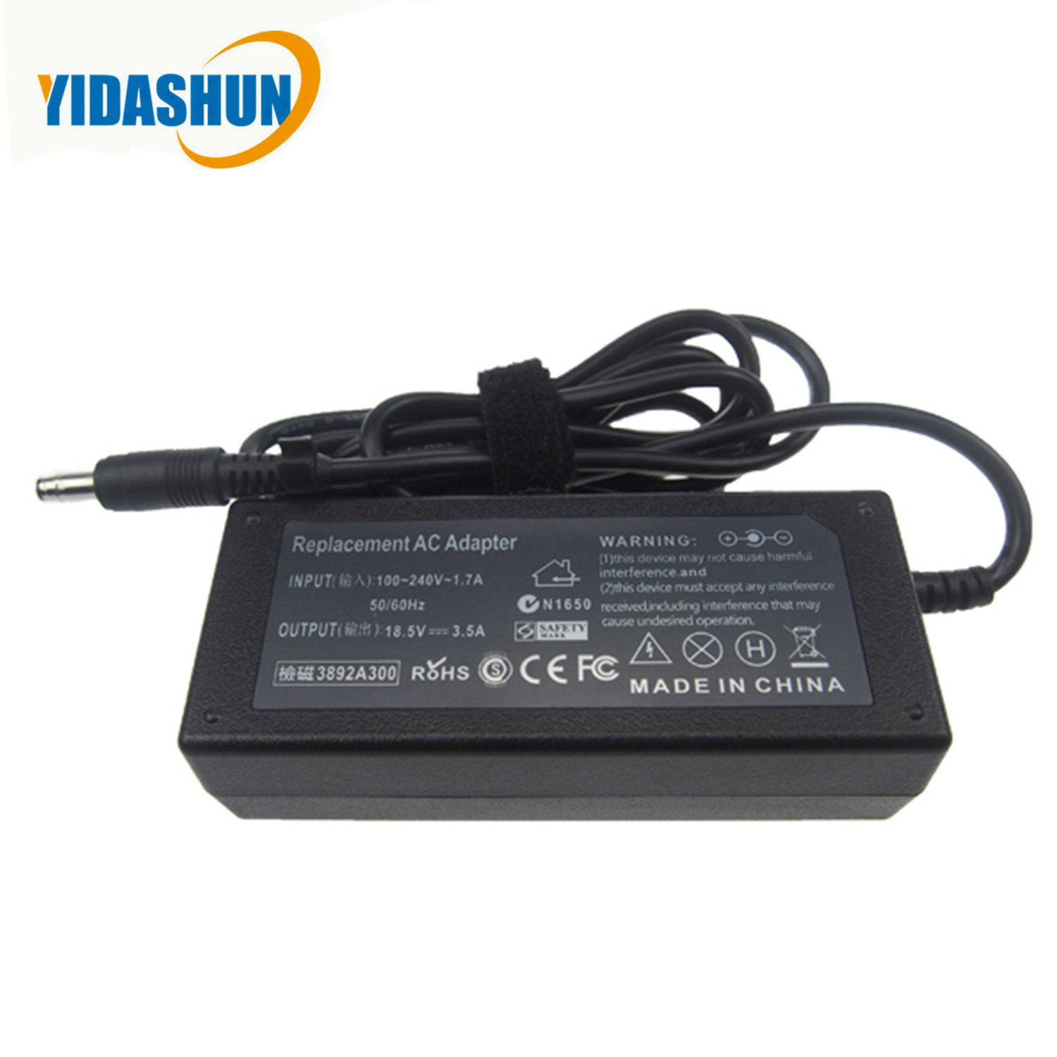 China 185V 35A 4817bullet 65W AC Power Adapter Charger For HP