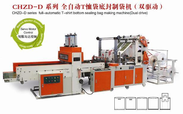 Full-Automatic T-Shirt Bottom Sealing Bag Making Machine (Dual drive) pictures & photos