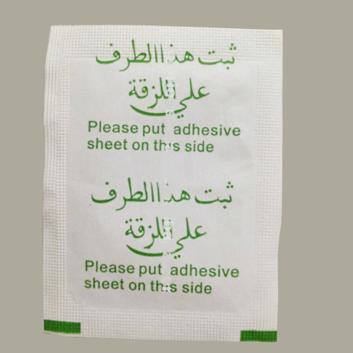 China Detox Foot Patches White Herbal No Side Effect With Arabic Language China Detox Foot Foot White Herbal