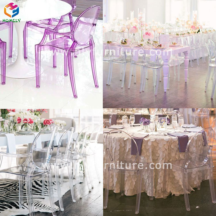 Wedding Banquet Hotel Dining Acrylic Clear Resin Louis Ghost Chair