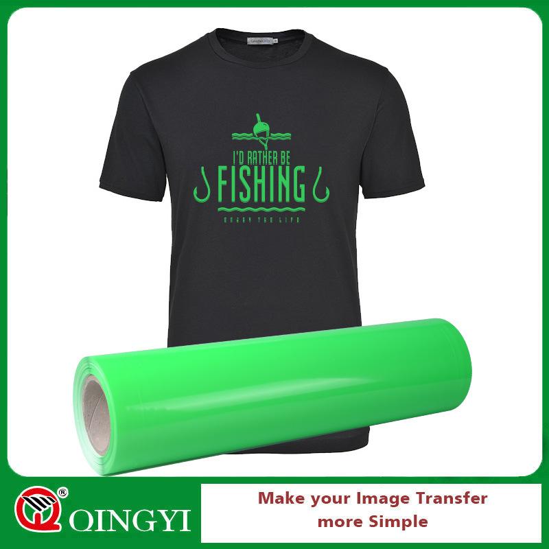 858e5fc0 China Qingyi Easy Weed Heat Transfer Vinyl for Textile T Shirt - China  Transfer Vinyl, Heat Transfer