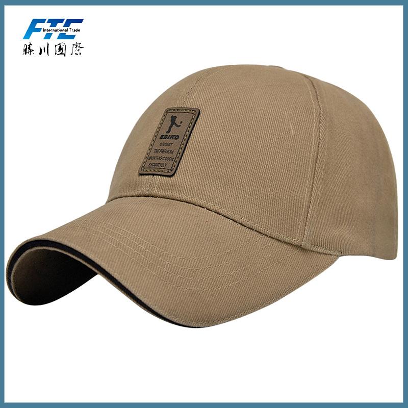 02f959d9b63 China OEM Baseball Cap Men′s Adjustable Cap Casual Leisure Hats ...
