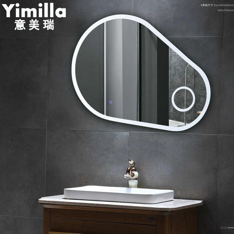 China 2021 Newest Design Bathroom Led Mirror Anti Fogging Mirror China Bathroom Tv Mirror Bathroom Mirror Light Led