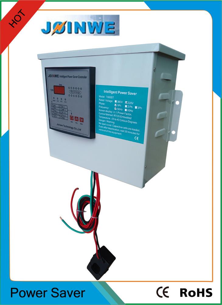[Hot Item] Intelligent Single Phase Energy Saver Power Saver for Home