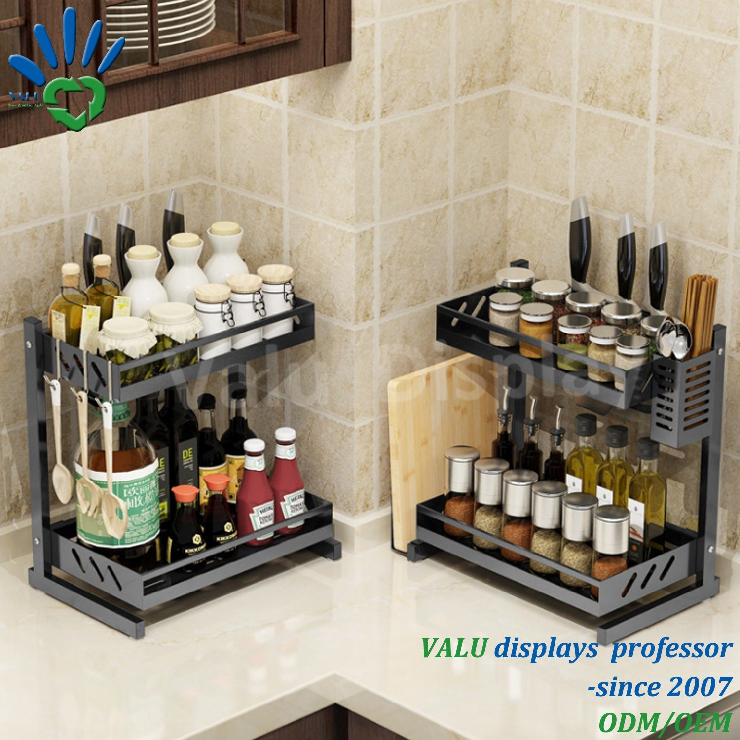 China 2-Tier Kitchen Spice Rack Organizer, Standing Rack ...