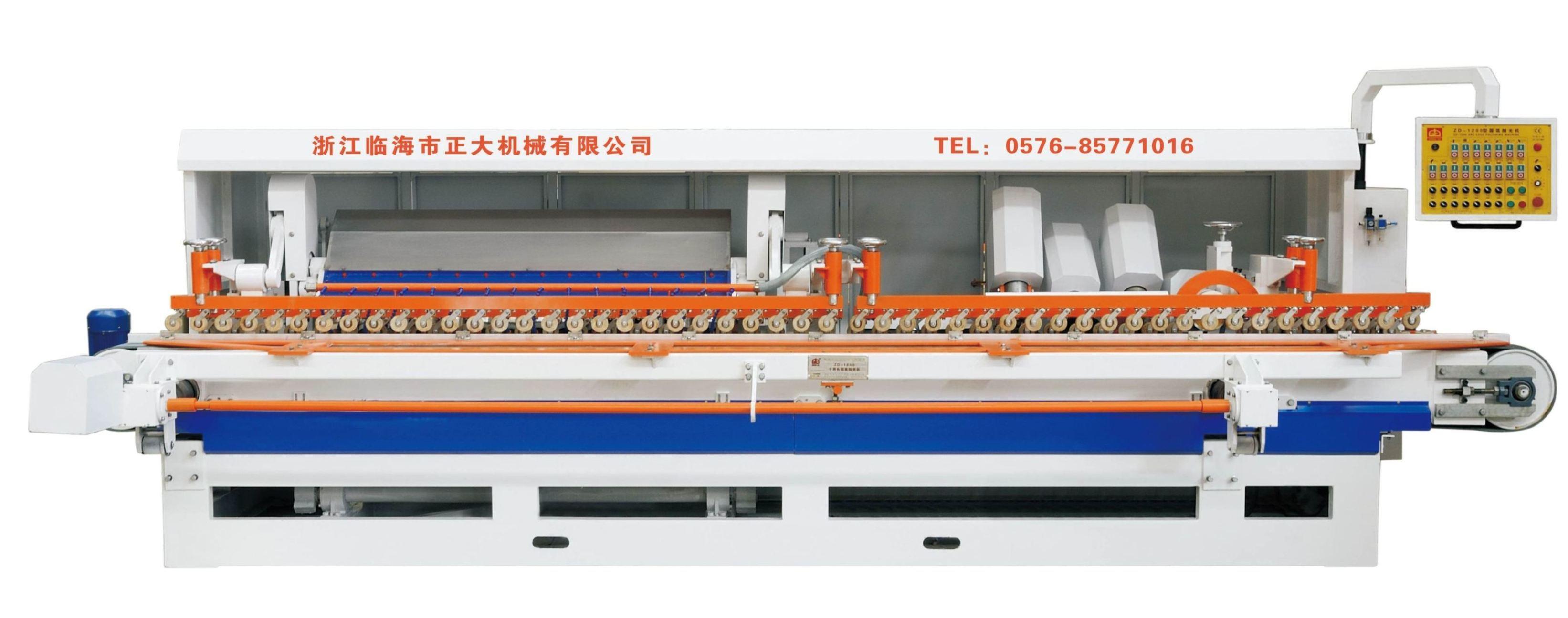 China Ceramic Tiles Edge Processing Polishing Machine With Automatic