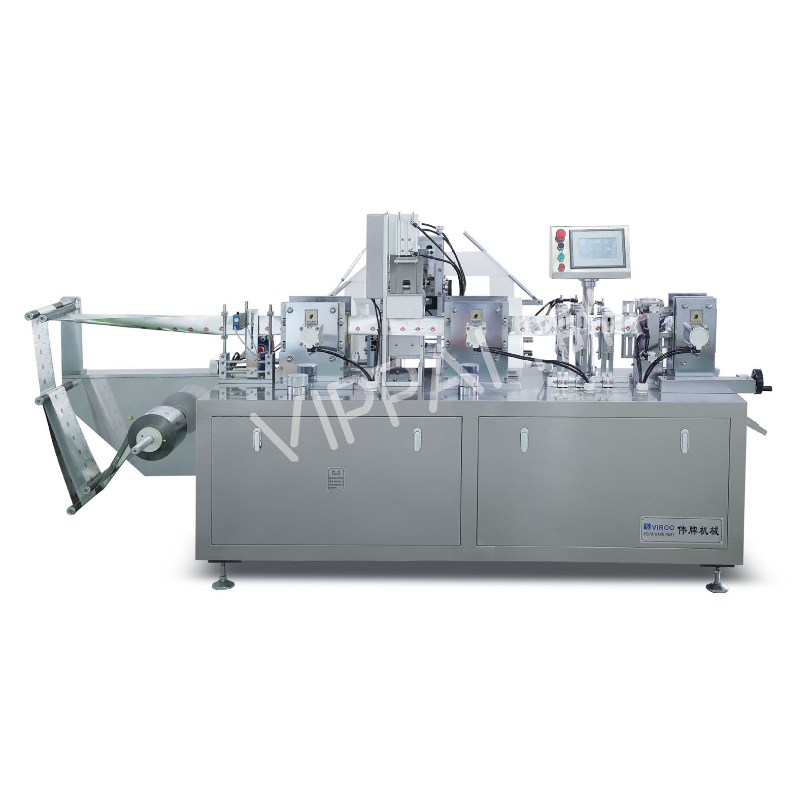 China Alcohol Swab Making Machine Alkohol Manufacturers Suppliers
