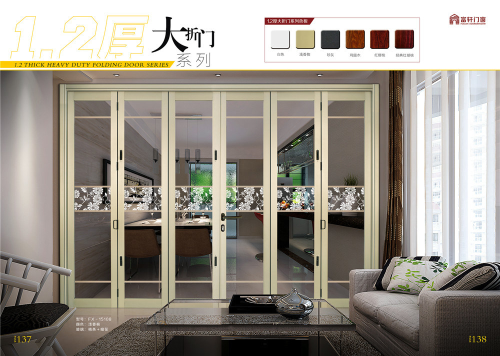 China Powder Coated Aluminium Frame Glass Folding Patio Doors