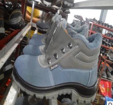 490325d65254 Winter Style New Design Thick Safety Shoeanti Smash Insulation 6kv Anti  Velvet Cowleather Cold Resistant Cotton Labor Insurance Shoes, PU Bottom  Anti Slip ...