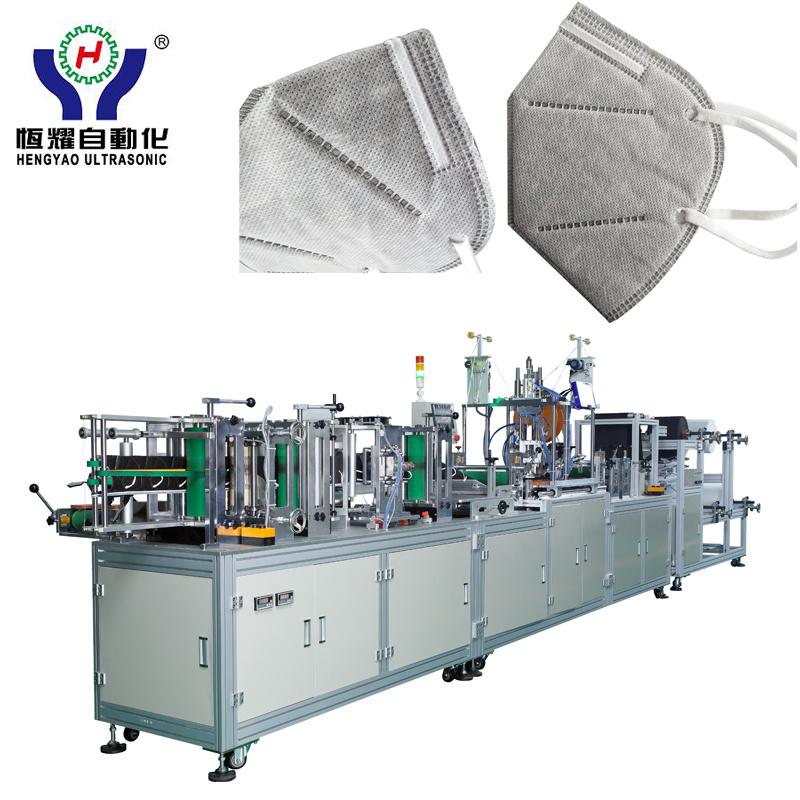 Machine Face China Disposable Making Mask 2d Folding Respirator