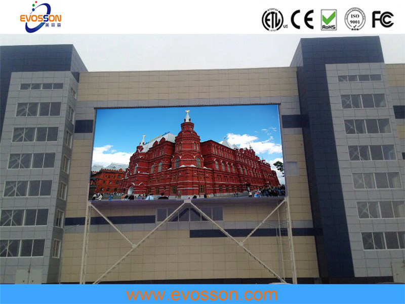 Outdoor High Brightness P10 Full Color Advertising LED Display Board pictures & photos