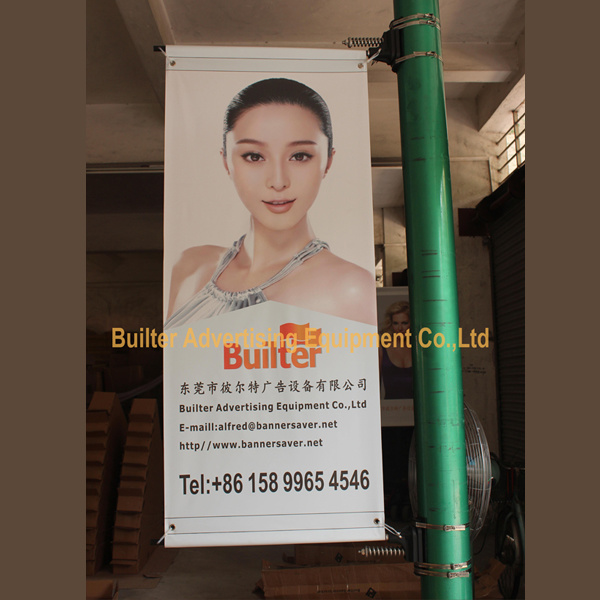 Metal Street Pole Advertising Flag Equipment (BS-HS-014)
