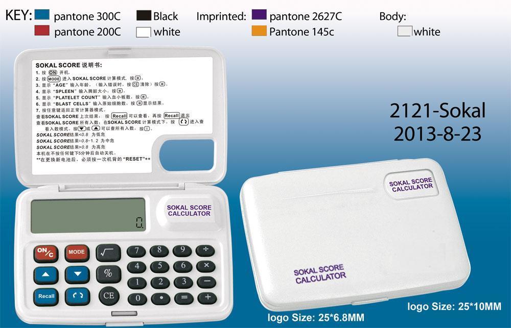 [Hot Item] Pocket Sokal Scorecalculator Medical Calculator BMI Das Bsa Crcl