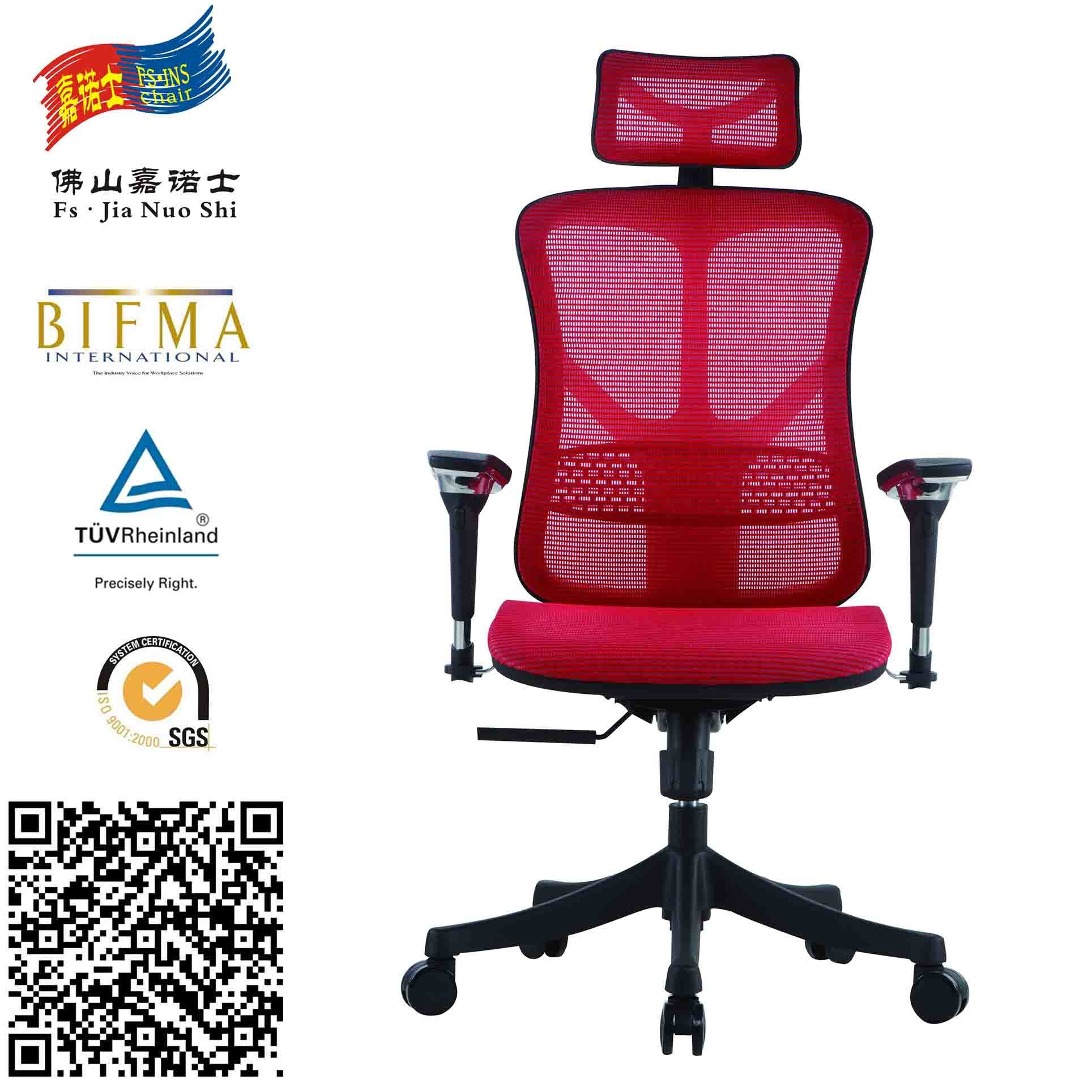 China Jns 521 Direct Supplier Most Comfortable Gaming Chair   China Gaming  Chair, Comfortable Chair