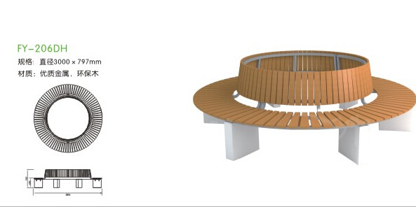 Fine Hot Item Hdpe Plastic Chair Patio Park Rounded Bench With Steel Legs Stone Painting Circular Garden Chair Rounded Chair With Pot Planter Andrewgaddart Wooden Chair Designs For Living Room Andrewgaddartcom