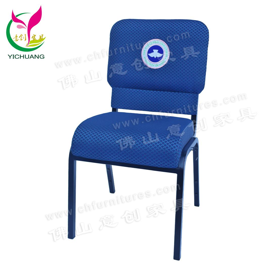 Hot Item Yc G81 Wholesale Interlocking Used Blue Church Chairs For Auditorium