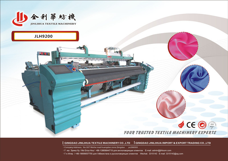 [Hot Item] Reliable Air Jet Loom Manufacture From Made-in-China